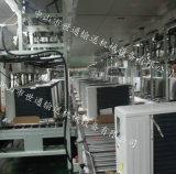 大型空調裝配測試流水線