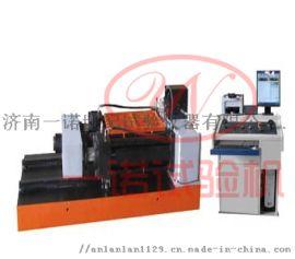 微机控制卧式双缸拉力试验机