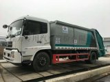 国六东风天锦分捡垃圾运输车
