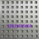 规格定制装潢冲孔网 方孔网 洞洞板装饰