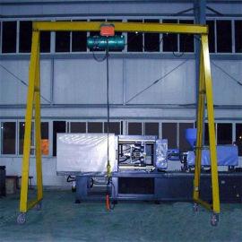 深圳厂家制造移动式龙门架 手推式龙门架 简易龙门架