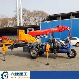 小型三轮吊车 4米7节三轮自制吊起重机