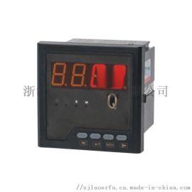 温州厂家模拟量输出 电流电压表