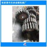廠家熱薦PVC600磨粉機 動刀 齒板 高速耐磨  現貨供應