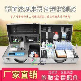 科莱达Coleda FBZ-2有机肥检测仪