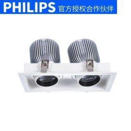 双头LED射灯店铺商用单头双头三头格栅灯