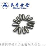 硬质合金磨尖防滑针 耐磨钨钢针 钨钢扩口针