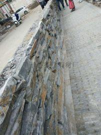 天然外牆青石板黑色毛邊條文化石家裝板岩外牆磚批發