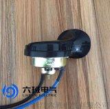 DLEC1-100礦用澆封兼本安型電子喇叭