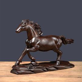 黑檀木雕马摆件实木马到成功十二生肖马风水办公室