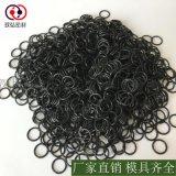 O型圈橡胶密封圈 耐油橡胶制品O型圈