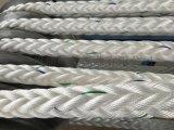 厂家直销丙纶复丝八股绳,丙纶长丝绳,200m