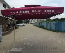 深圳单边伞/户外休闲伞/单边伞罗马伞销售定制