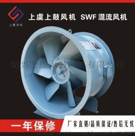 SWF-A系列混流风机
