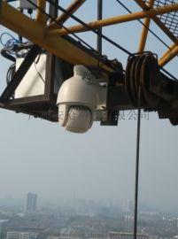 塔吊视频监控系统 吊钩可视化监控