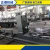 ppr生產線 pE管擠出機生產線