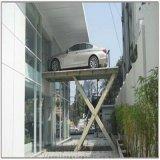 简易货梯护栏型升降机厂房升降机启运锦州市汽车电梯