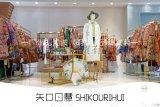 深圳高端设计师品牌矢口日慧羽绒棉服大码女装走份货源