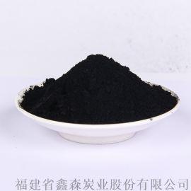 高碘值高比表面积椰壳粉碳 活性炭催化剂