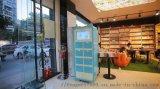 怎么参加深圳迪尔西共享换电柜免费出租活动?