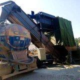 無塵集裝箱卸灰機 幹灰粉料中轉卸車設備 碼頭拆箱機