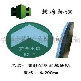 嵌入式自发光疏散指示标识,消防蓄光钢化玻璃地砖