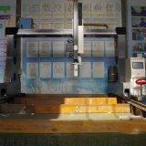 封头切割机设备 高压容器封头切割机 球面切割机