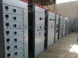 簡陽生產歐式箱變、GGD配電櫃、GCS抽屜櫃廠家