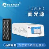UVLED面光源-350×100,紫外固化爐