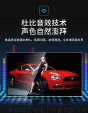 宁夏厂家直销98寸壁挂安卓4K高清网络版广告机