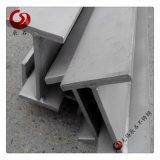 304不锈钢工字钢 非标定做 规格齐全