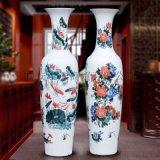 2米陶瓷花瓶摆件 西安开业庆典摆青花瓷摆件
