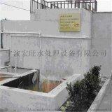 宁波宏旺30T/D磷化废水处理设备厂家