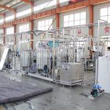青海牧場牛奶生產線設備  商用牛奶生產線