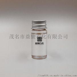 供应无色无味透明国标32号工业级白油