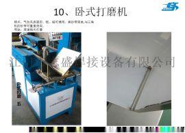 不锈钢水槽内胆打磨机 不锈钢水槽焊接设备