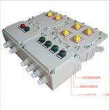 防爆配電箱防爆控制櫃防爆接線箱防爆照明控制斷路器箱