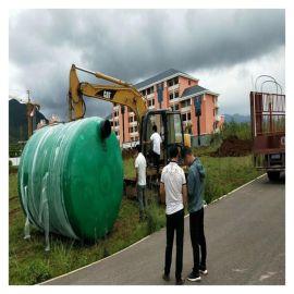 旱厕模压沉淀池 湘乡高分子玻璃钢化粪池