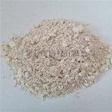 工業級粉狀生石灰 脫硫處理用生石灰 蒸汽磚用氧化鈣