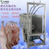 猪活挂输送机 猪屠宰流水线设备 生猪活挂机