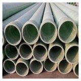 天门工艺管 高强玻璃钢排烟管道
