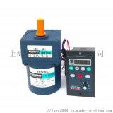 3IK6RGN-C 6W調速電機