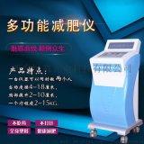 震动燃脂减肥机价钱 震动燃脂减肥机多少钱