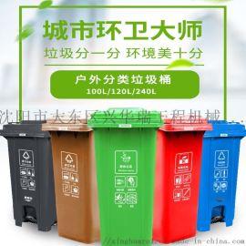 铁岭塑料垃圾桶厂家  240升翻盖可移动-沈阳兴隆瑞