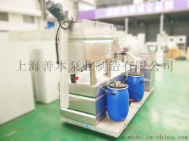 厨房全自动油水分离器