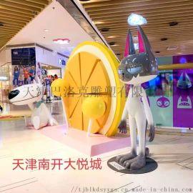 供应制作商场玻璃钢彩绘卡通雕塑