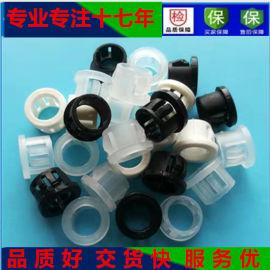 扣式護線環 塑料護線圈 尼龍出線圈 開口式護線套
