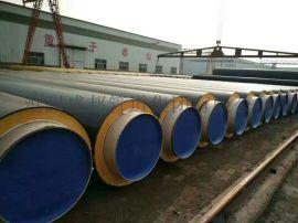 蒸汽保温管预制钢套钢埋地管厂家