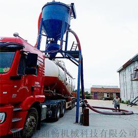 上海水泥粉料环保除尘式输送设备仓储粉煤灰转运吸料机