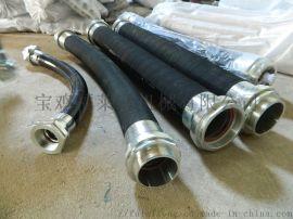 25*700mm黑色防爆金属软管